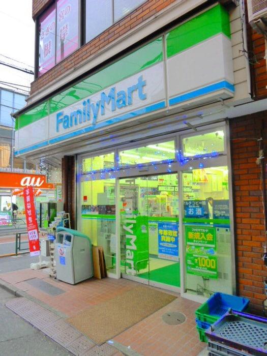 ファミリーマート 鷺ノ宮駅前店(コンビニ)まで67m