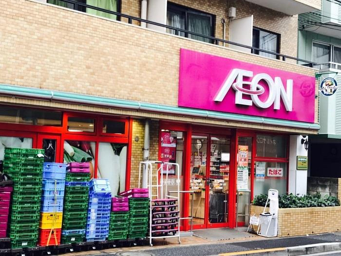 まいばすけっと 鷺ノ宮駅南店(スーパー)まで245m