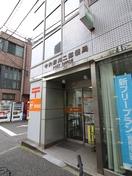 中央新川二郵便局(郵便局)まで300m