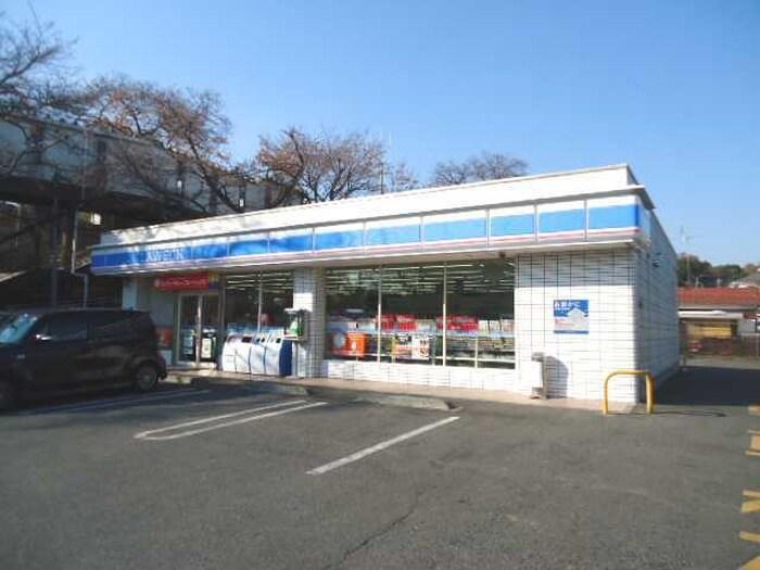 ローソン 西武武蔵大和駅前店(コンビニ)まで359m