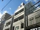 神田屋ビルの外観