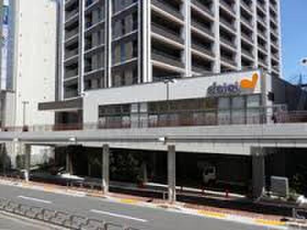 ダイエー町田店(スーパー)まで595m