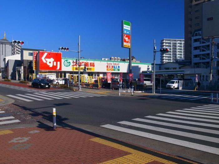 スギ薬局原町田(ドラッグストア)まで494m