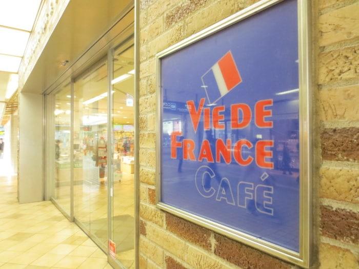 Vie De France 長津田店(カフェ)まで1000m