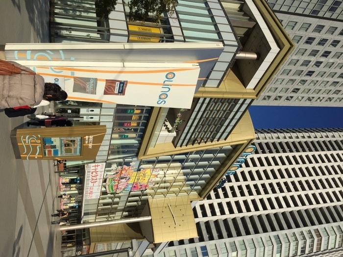 olinasモール(ショッピングセンター/アウトレットモール)まで810m