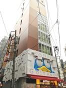 ドン・キホーテ五反田東口店(デパート)まで976m