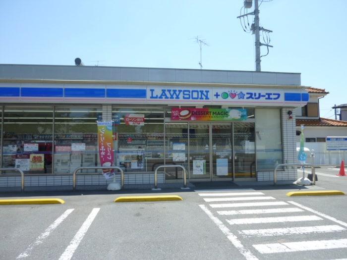 ローソン・スリーエフ元加治駅南店(コンビニ)まで470m