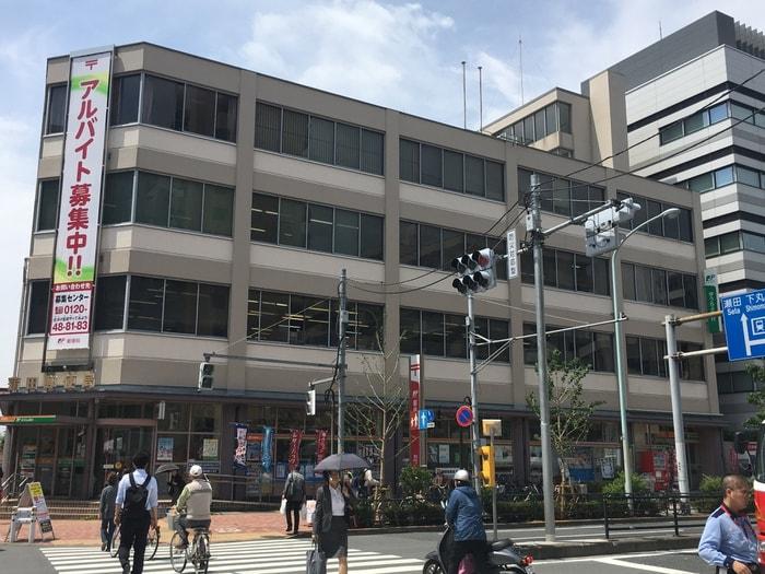 蒲田郵便局(郵便局)まで390m