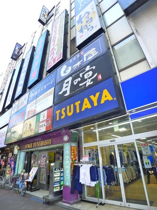 TYSUTAYA(ツタヤ)(ビデオ/DVD)まで440m