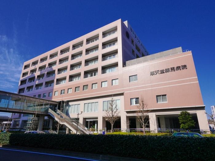 順天堂大学練馬病院(病院)まで400m