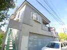 和田住宅の外観