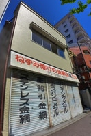 上野コ-ポの外観