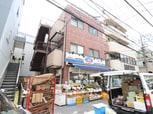 内田マンション