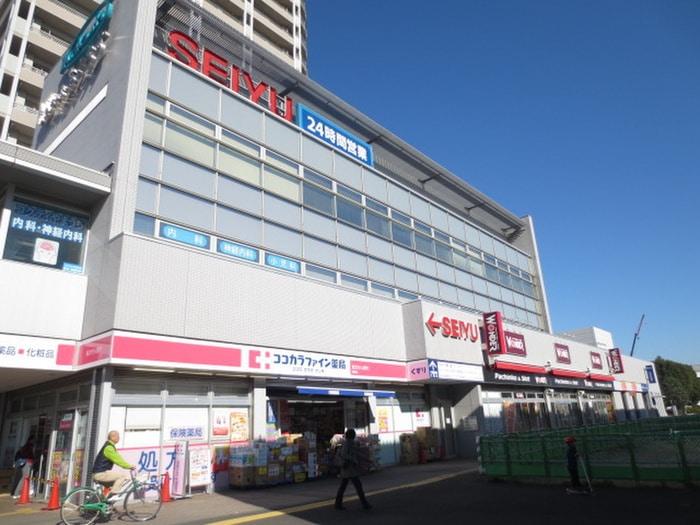 西友国領店(スーパー)まで634m