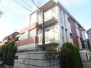 ステランテ駒沢の外観