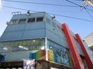 第3宮田ビルの外観