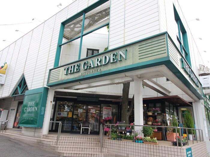 ザ・ガーデン自由が丘 自由が丘店(スーパー)まで545m