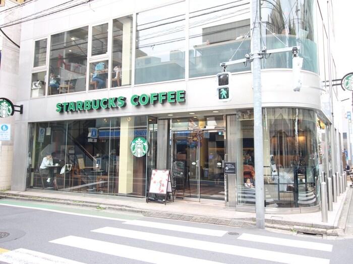 スターバックスコーヒー自由が丘店(カフェ)まで396m