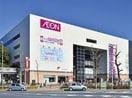 イオンスタイル東神奈川店(ショッピングセンター/アウトレットモール)まで228m