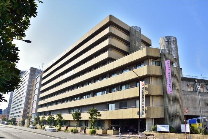 済生会神奈川県病院(病院)まで531m