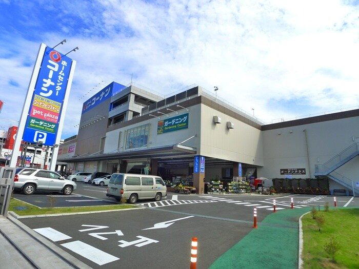 コーナン(電気量販店/ホームセンター)まで723m