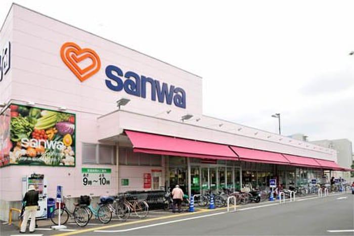 sanwa(スーパー)まで1042m