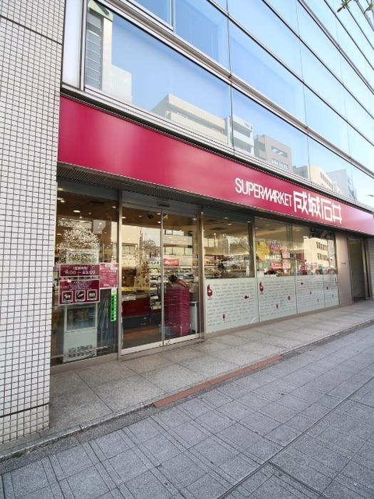 成城石井 小伝馬町店(スーパー)まで230m