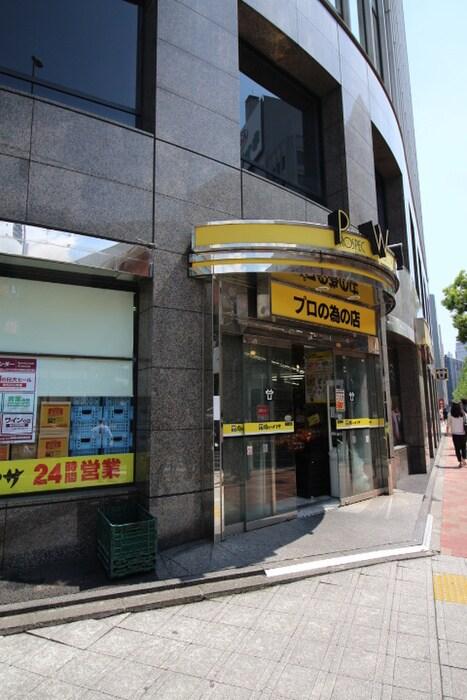 肉のハナマサ 日本橋本町店(スーパー)まで140m