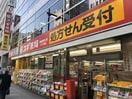スギ薬局  神田駅東口店(ドラッグストア)まで804m
