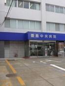 豊島中央病院(病院)まで685m