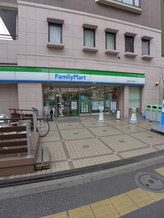 ファミリーマート 上池袋三丁目店(コンビニ)まで716m