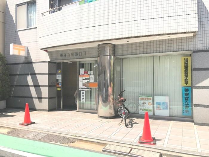 港白金三郵便局(郵便局)まで110m