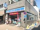 ローソン港白金店(コンビニ)まで190m