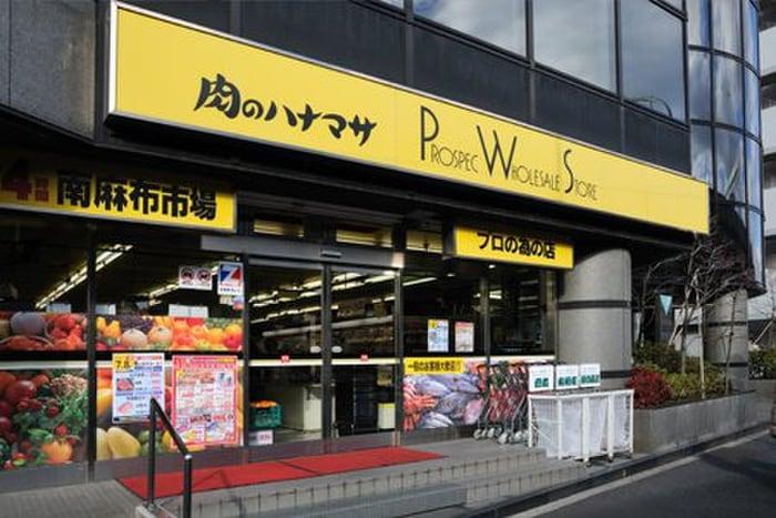 肉のハナマサ南麻布店(スーパー)まで350m