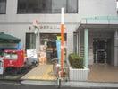 墨田両国三郵便局(郵便局)まで456m