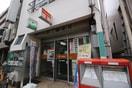 中野三郵便局(郵便局)まで668m