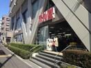 赤札堂(スーパー)まで637m