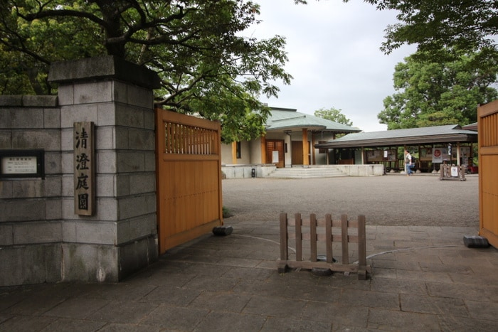 清澄庭園(公園)まで425m