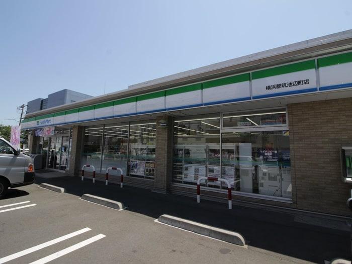 ファミリーマート横浜都筑池辺町店(コンビニ)まで20m