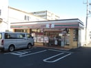 セブンイレブン横浜池辺町店(コンビニ)まで210m