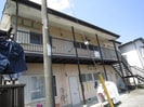 本田荘の外観