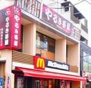 マクドナルド 東長崎駅前店(ファストフード)まで524m