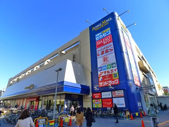 サニーモール西葛西(ショッピングセンター/アウトレットモール)まで662m