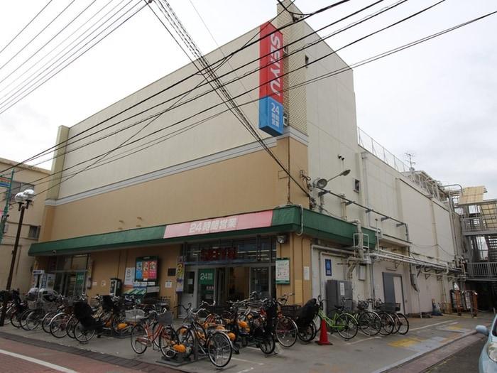 西友(スーパー)まで365m