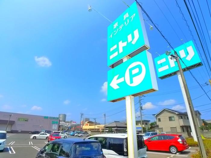 ニトリ(電気量販店/ホームセンター)まで1050m