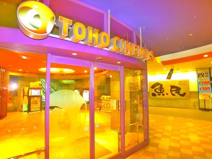 TOHOシネマズ(映画館)まで1650m