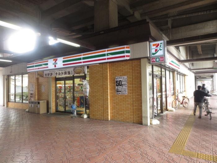 セブンイレブン 近鉄河内永和駅前店(コンビニ)まで298m