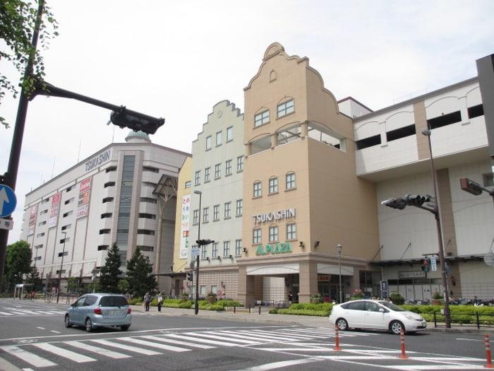 つかしん(ショッピングセンター/アウトレットモール)まで500m