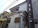 上野西4丁目戸建の外観