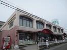 コープ大蔵谷店(スーパー)まで600m